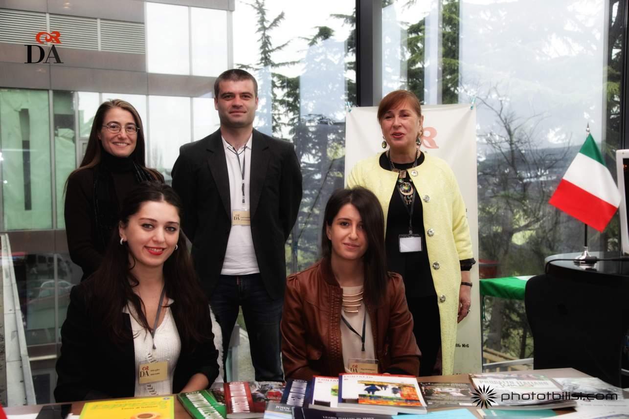 iwa-event-dante-alighieri-tbilisi-IMG_0181-001