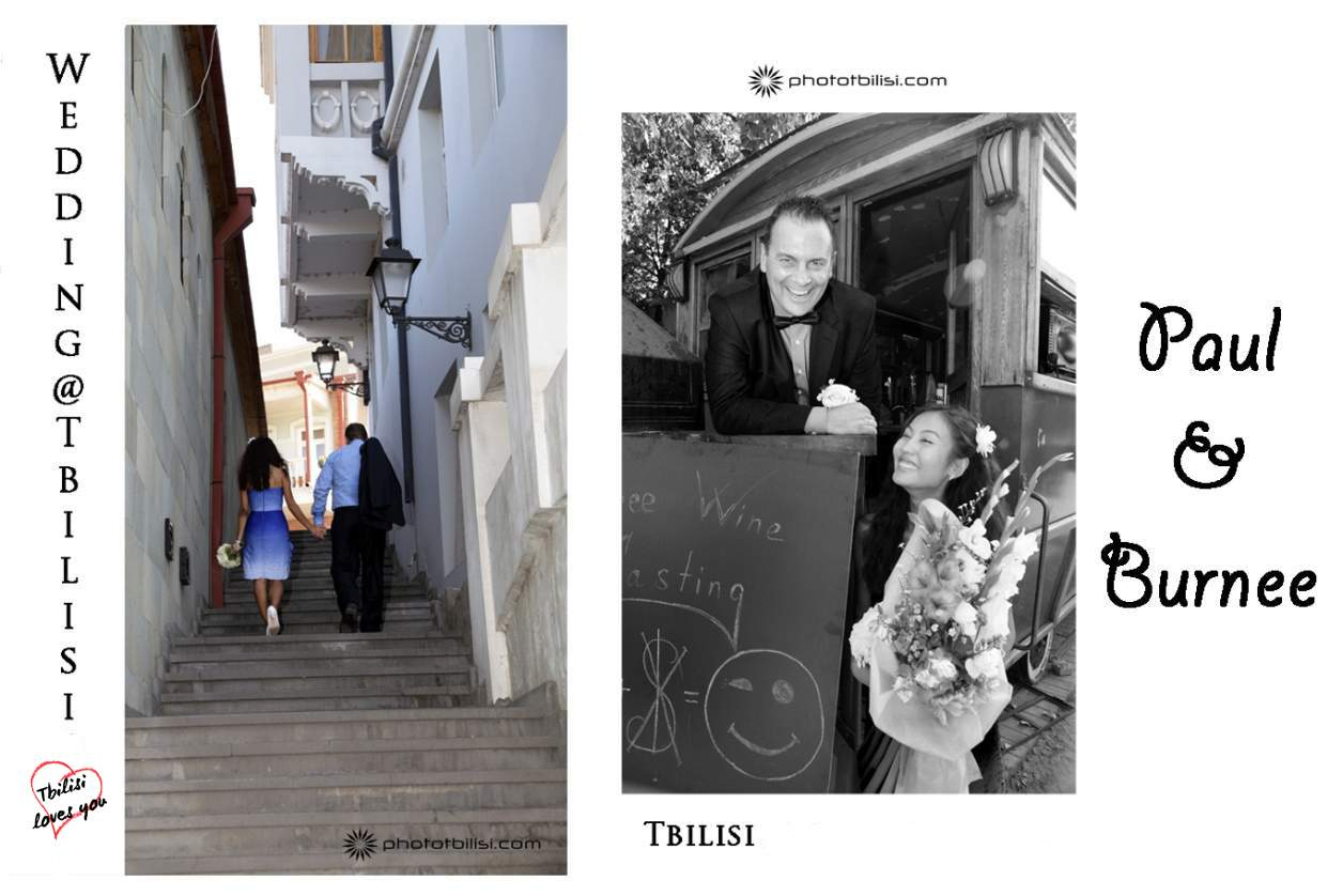marriage-in-tbilisi-collage-1256