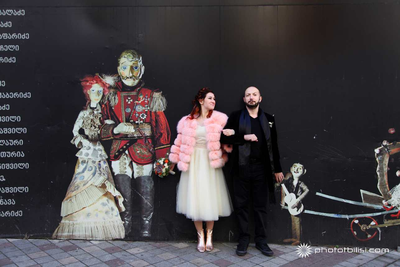 married-in-tbilisi-img_2115